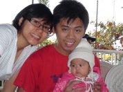 July 2009 Tagaytay