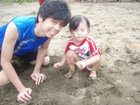 May 2011, The Park, Quezon