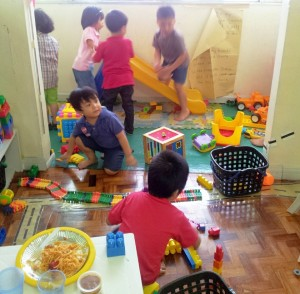 Playtime at the Home Room